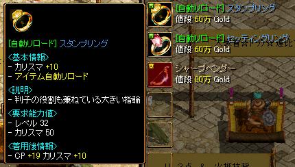 RedStone-07.02.17[00].jpg